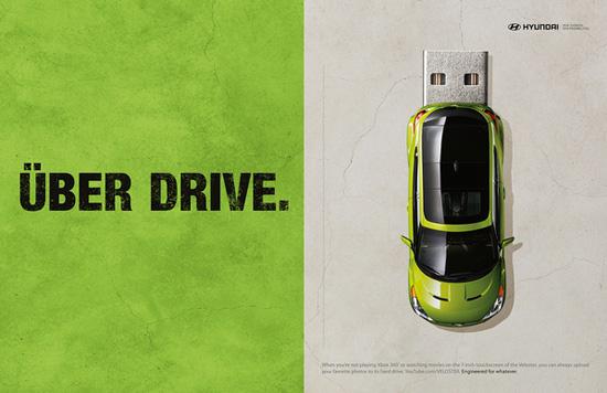 Hyundai Ad