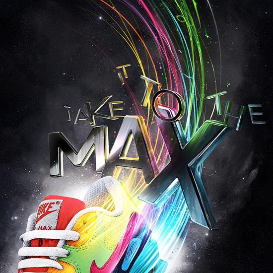 Nike Air Max Illustration