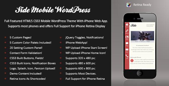Side Mobile Retina | WordPress Version