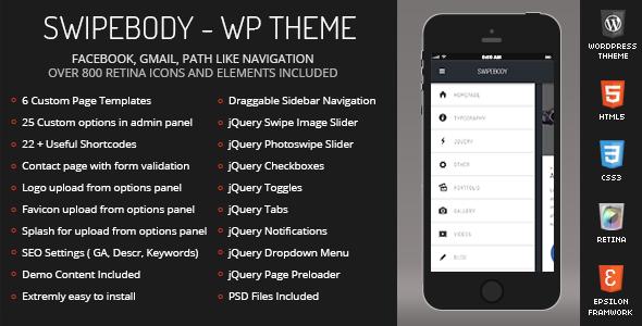 Swipebody Mobile Retina | WordPress Version
