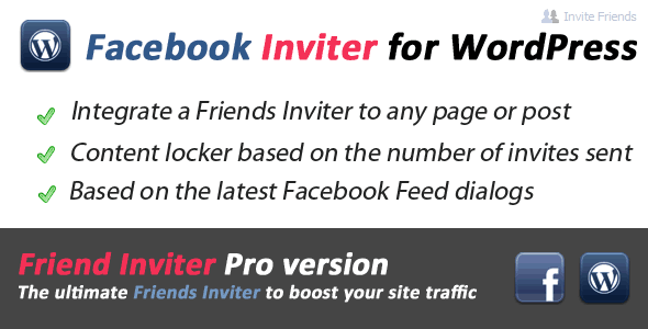 facebook inviter and content locker for wordpress