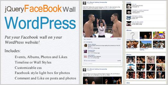 jqueryfacebookwall wordpress
