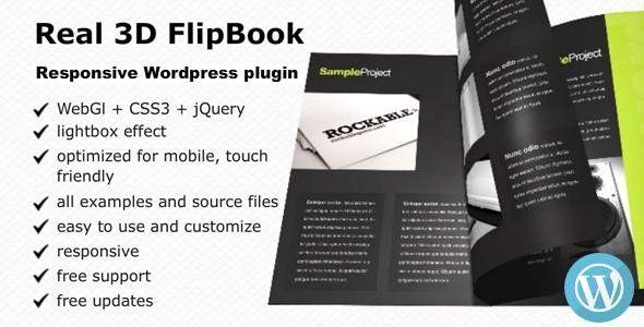 real3d flipbook - wordpress plugin